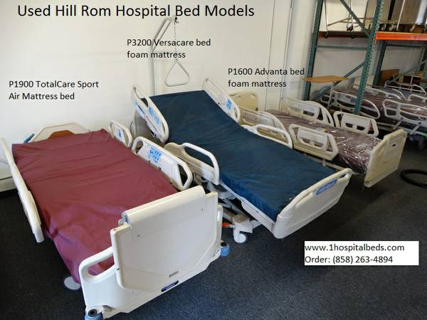 Used Hill Rom hospital beds for sale
